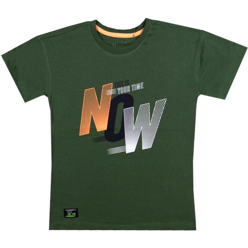 Тениска момче NOW /110-128/ в цвят м.зелено
