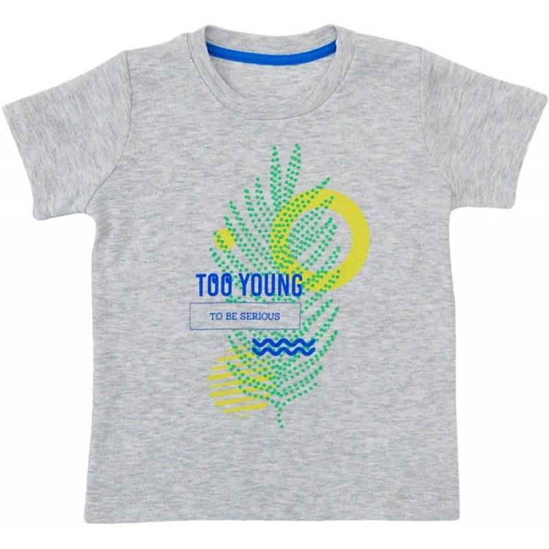 Тениска момче YOUNG /68-92/ в сив меланж