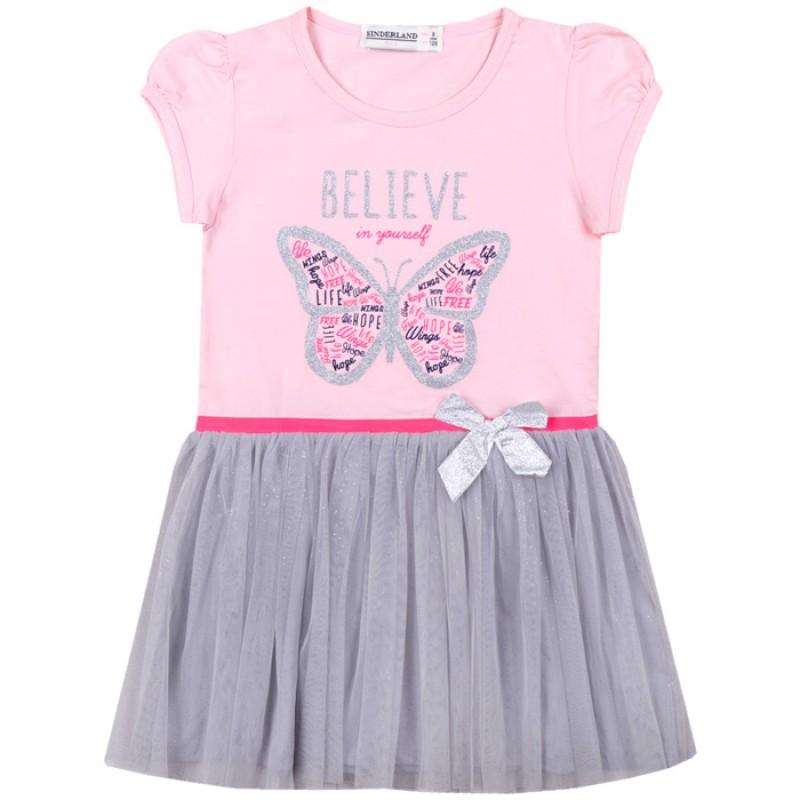 Рокля къс ръкав Пеперуда с тюл /128-152/ в розово и сиво