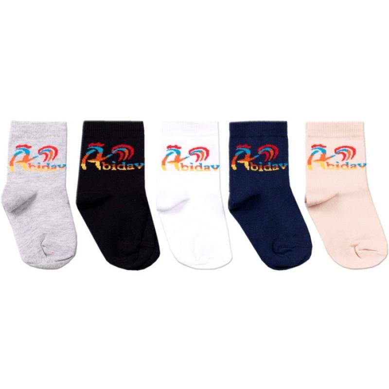 Чорапи къси /памук-ликра/ - Момче