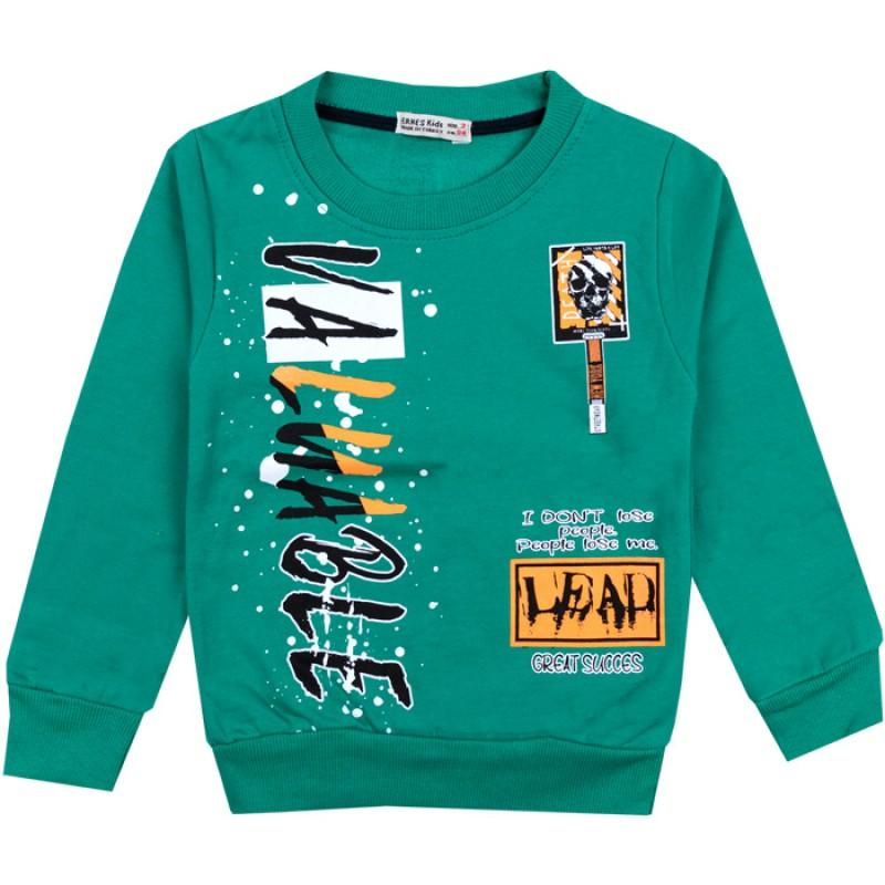 Блуза момче Lead в зелено /92-116/ вата