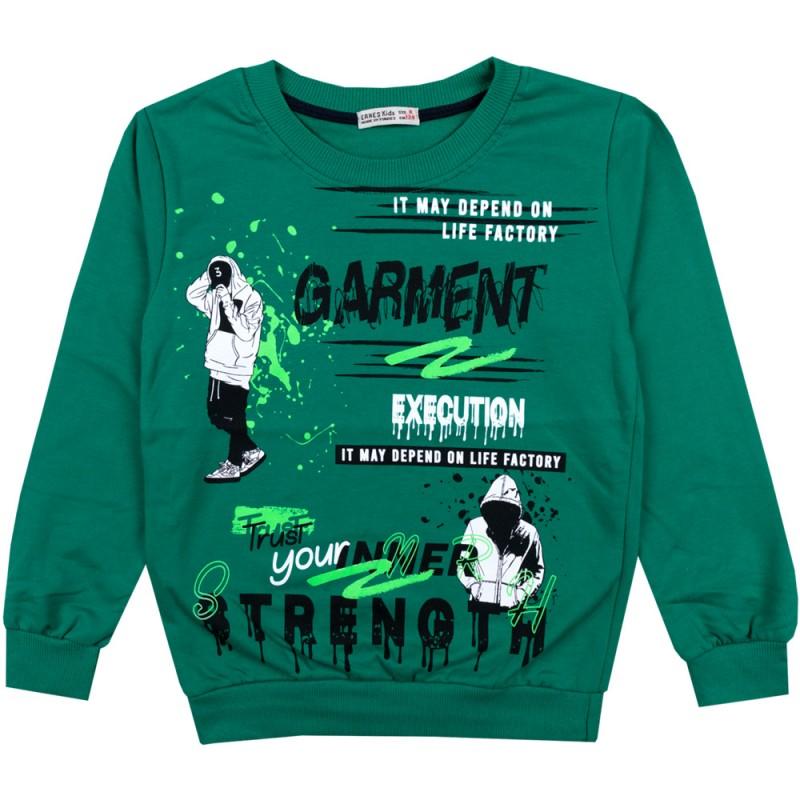 Блуза момче Depend в зелено /122-146/ вата